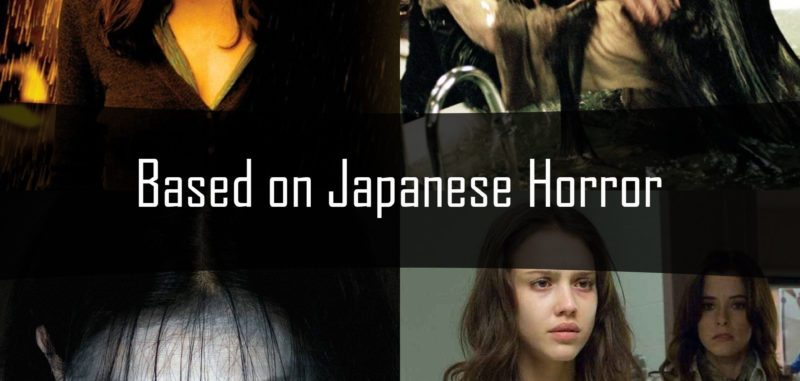 Japanese Horror